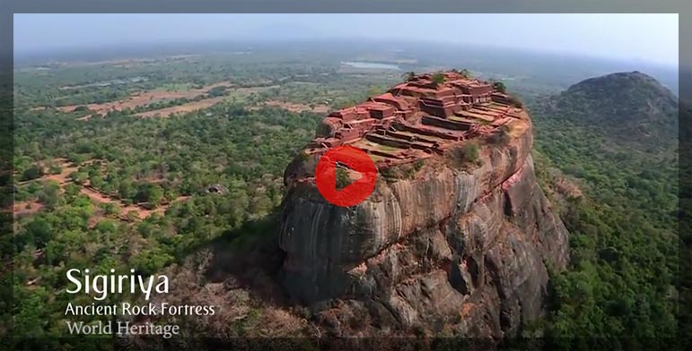 sigiriya world heritage